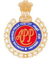 arunachal-pradesh-police-recruitment-2017