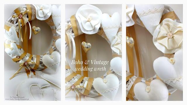 Χειροποίητο διακοσμητικό στεφάνι γάμου σε boho και vintage στυλ