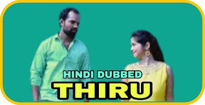 Thiru Hindi Dubbed Movie