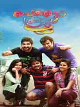 Watch Chennai Koottam (2016) DVDRip Malayalam Full Movie Watch Online Free Download