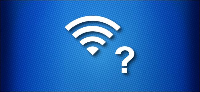 مشكلة Wi-Fi Hero