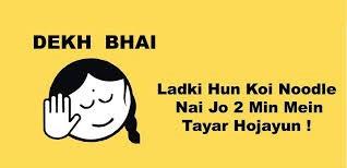 Status for whatsapp funny attitude