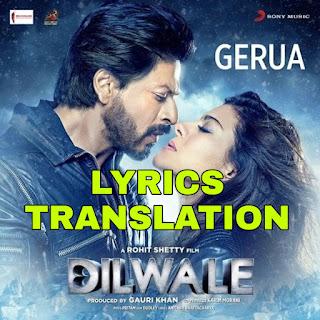 Gerua Lyrics in English   With Translation   – Dilwale   Arijit Singh   Antara Mitra