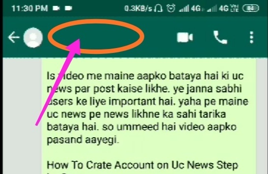How To Hide Whatsapp Chat Name | New Secret Whatsapp Trick 2019