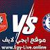 مشاهدة مباراة تشيلسي ورين بث مباشر ايجي لايف 24-11-2020 في دوري أبطال أوروبا