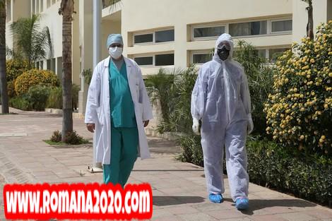 أخبار المغرب يسجل 74 حالة إصابة مؤكدة بفيروس كورونا المستجد covid-19 corona virus كوفيد-19 في ظرف 24 ساعة