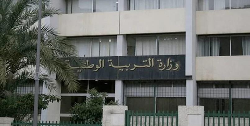 الحجم الساعي للمواد الدراسية خلال شهر رمضان+2021+وزارة التربية الوطنية+الوزير واجعوط+أول رمضان 2021+1442 Algéri Calender+Minister+Education+Nationale