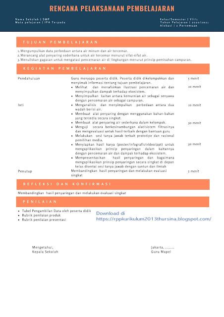 RPP 1 Lembar SMP IPA Terpadu Kelas VII Semester 1 Tahun Ajaran 2020-2021