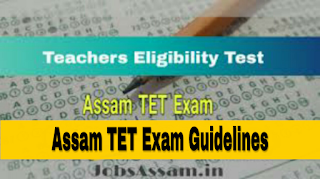 Assam TET 2019 Exam Guidelines Announced; To Be Held in Two Shifts in A Day