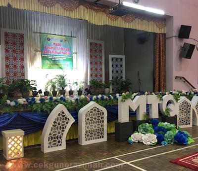 mtq, gambar hiasan MTQ, karnival dakwah majlis tadarus al-quran & festival nasyid, gambar hiasan pentas karnival nasyid, gambar hiasan pentas