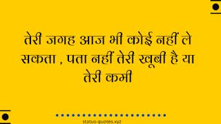 Alone Status In Hindi