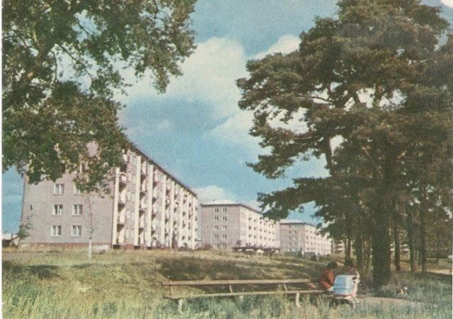 1970-е годы. Рига. Югла. Veldres iela (почтовая открытка)