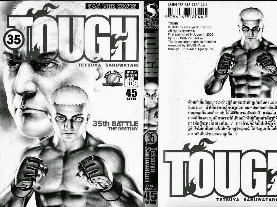 Tough II-ตอนที่ 35
