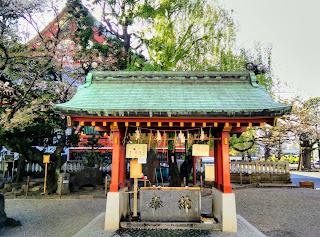 Chozuya At Asakusa