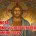 Calendar Romano si Greco Catolic DECEMBRIE 2019
