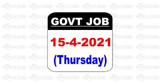 New Jobs in Pakistan Punjab Prison Department Jobs 2021 | Download Application Form