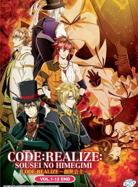 Code:Realize - Sousei no Himegimi Subtitle Indonesia