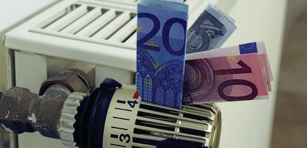 422.605 ευρώ στους δήμους της Π.Ε. Λάρισας για τις δαπάνες θέρμανσης των σχολείων