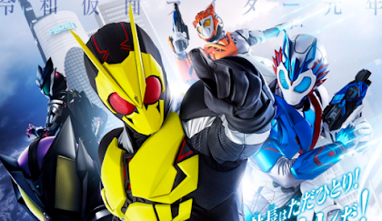 Kamen Rider Zero-One Episódio 23
