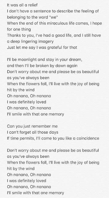 KIM HANBIN DEMO 3 lyrics