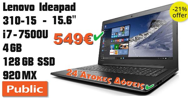 prosfora-Laptop-Lenovo-i7-public
