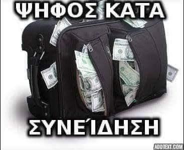 Βρε α να χαθείς ΕΘΝΟΠΡΟΔΟΤΙΚΗ νυφίτσα που θα κάνεις και υποδείξεις στους Μακεδόνες...