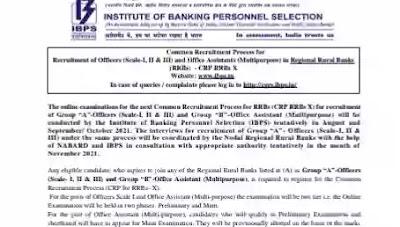IBPS PO/Clerk Recruitment 2021