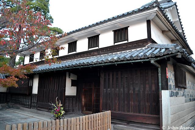 Ohara House