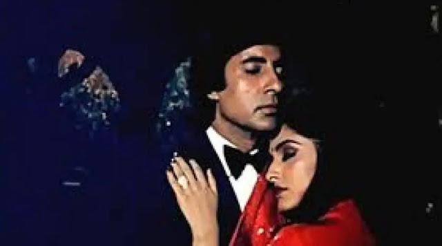 Inteha Ho Gayi Song Lyrics - Sharaabi | Amitabh | Jaya | Kishore | Asha
