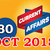 Kerala PSC Daily Malayalam Current Affairs 30 Oct 2018