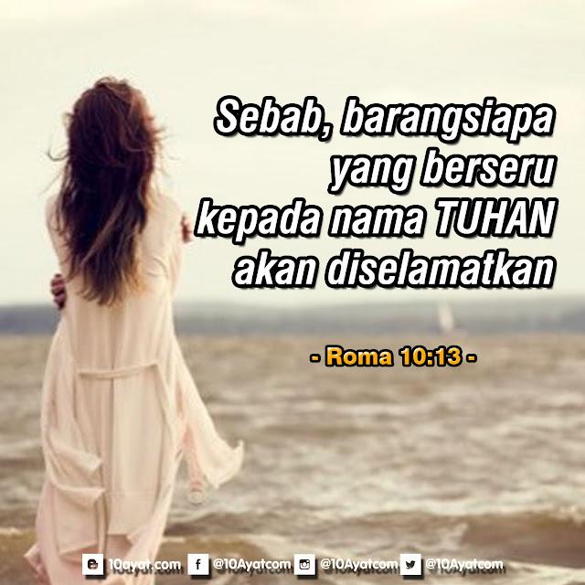 Roma 10:13
