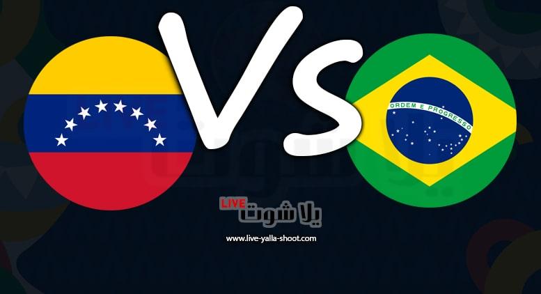البرازيل وفنزويلا