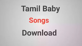 Baby Songs in Tamil Download