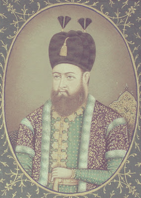 Muizz al-Din Bahram, King of Delhi