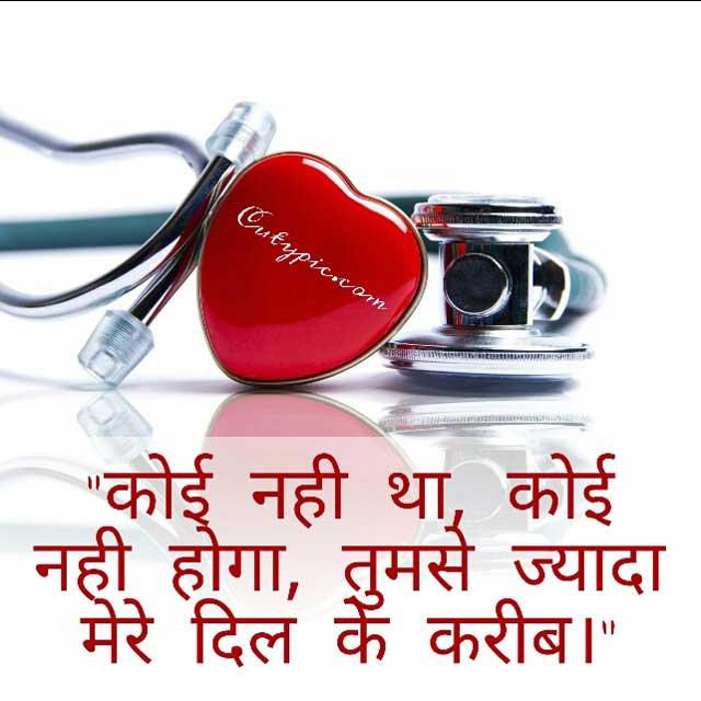 Beautiful Hindi Love Shayari  ब्यूटीफुल हिंदी लव शायरी