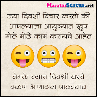 Whatsapp Marathi status | Whatsapp Marathi status attitude |   Marathi WhatsApp status love | WhatsApp status download |