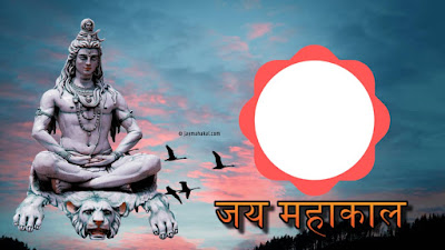 Mahakal photo frame app