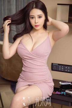 Địt chị gái Suzu Ichinose lồn dâm nhiều nước