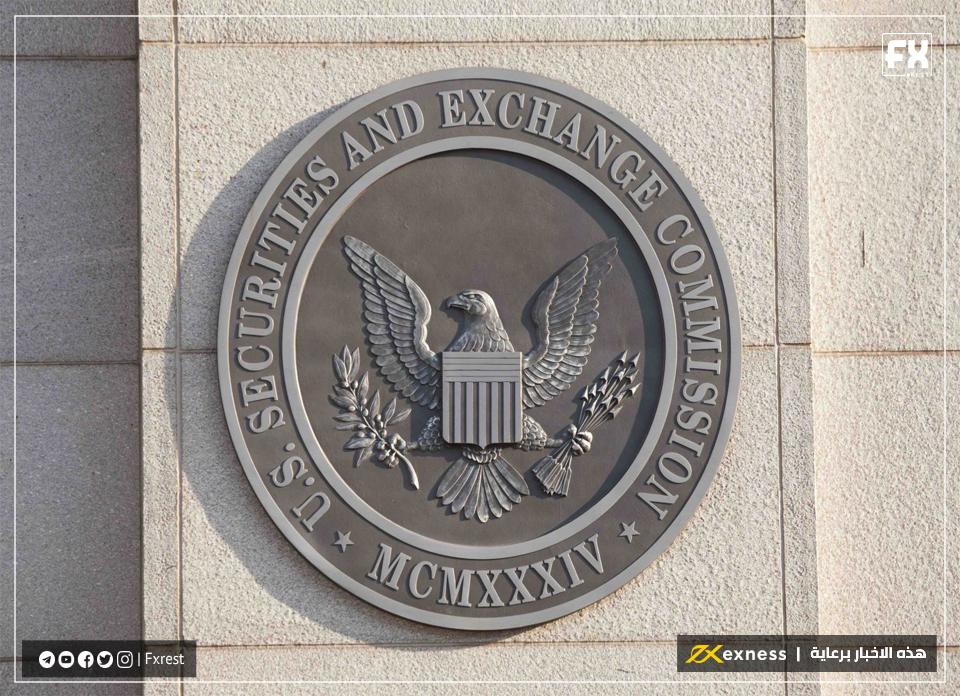 هيئة الأوراق المالية والبورصات SEC تقوم بتسوية التهم الموجهة ضد مُصدر العملة المشفرة Wireline
