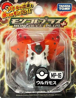 Volcarona figure Takara Tomy Monster Collection MC Plus  series