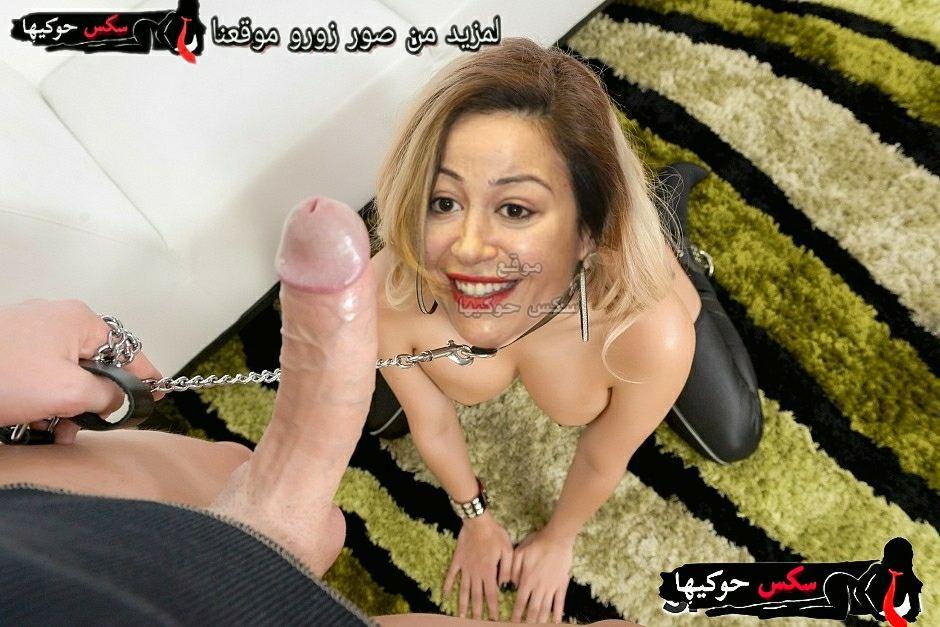 مجموعة صور سكس فنانات صور سكس مشاهير سكس ممثلات عرب سكس فنانات ...