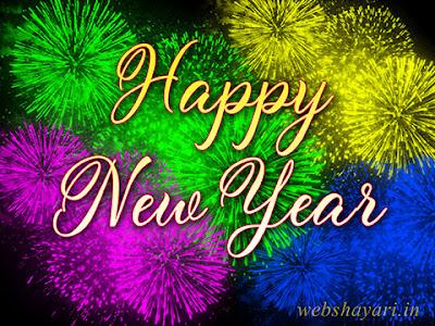 happy new year ke foto