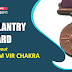 Gallantry Award: Know about Param Vir Chakra