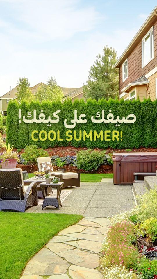 عروض كارفور السعودية اليوم 27 مايو حتى 9 يونيو 2020 صيفك على كيفك