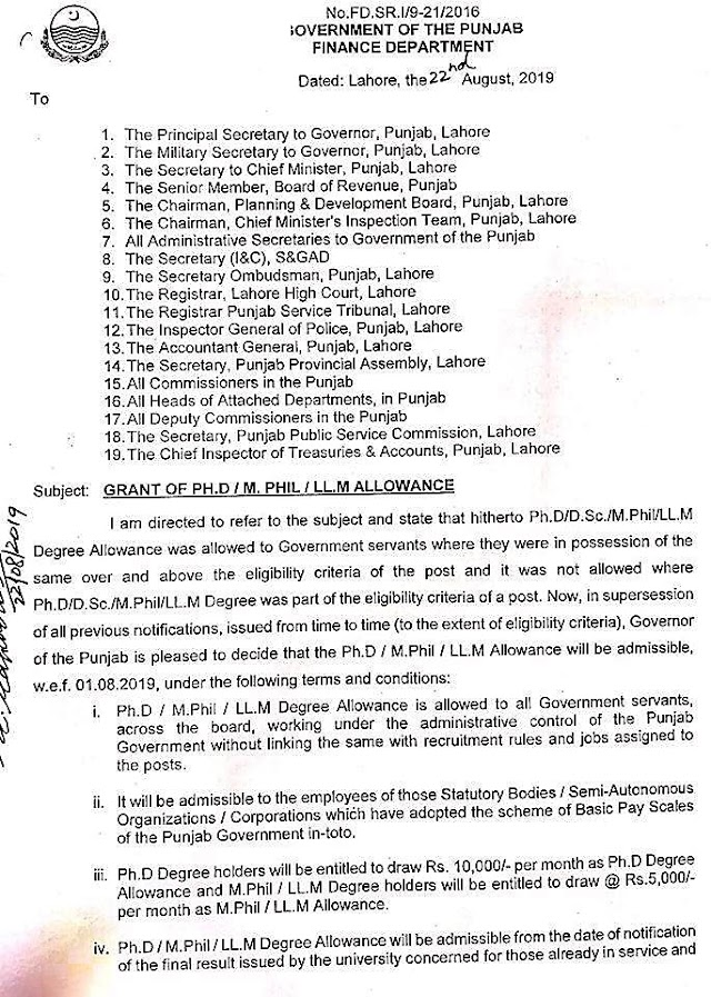 ADMISSIBILITY OF GRANT OF LL.M / PH.D / M.PHIL DEGREE ALLOWANCE