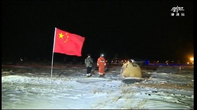 Pesawat Luar Angkasa China Sukses Membawa Batu dan Tanah Dari Bulan