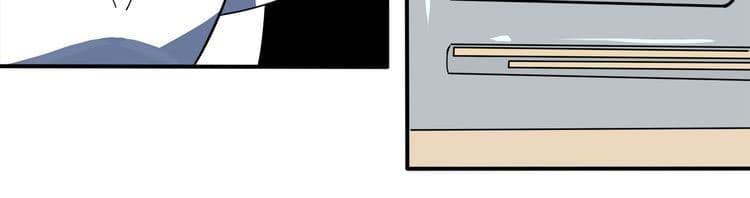 IF Future - หน้า 64