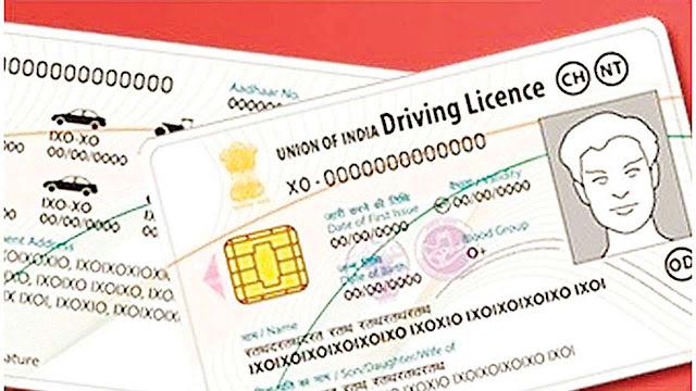 अब घर बैठे खुद बनाएं मात्र 200 रूपए में अपना ड्राइविंग लाइसेंस, जानिए कैसे ?