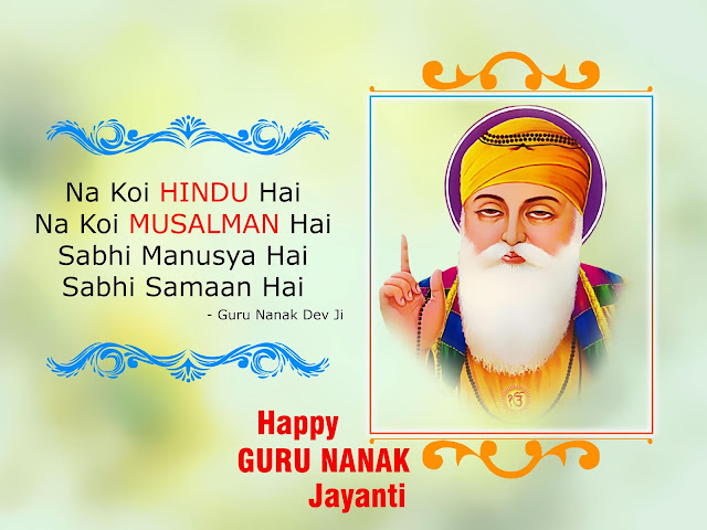 guru nanak jayanti hd images with quotes, happy gurpurab image with quotes