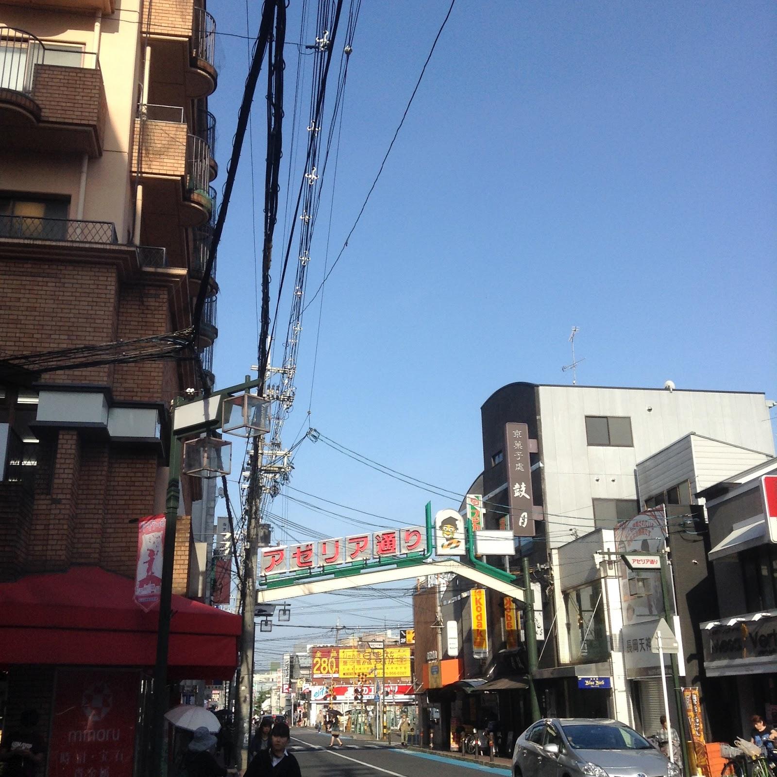 Japanese street Nagaoka
